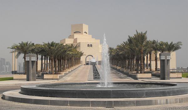 museo-de-arte-islamico