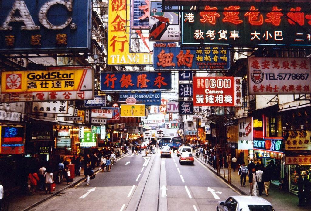 Hong Kong a la cabeza del índice de Libertad Económica