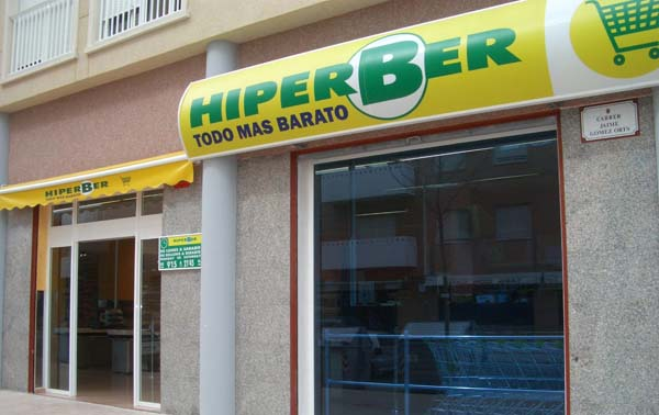 supermercado-hiperber