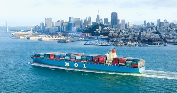 MOL firma un contrato para transportar GNL