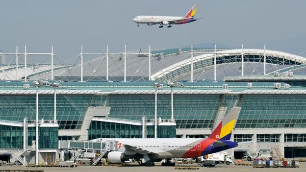 Aeropuerto de Incheon anuncia sus volúmenes