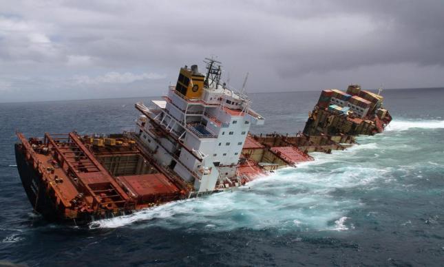 Autoridades de Japón concluyen investigación sobre accidente marítimo