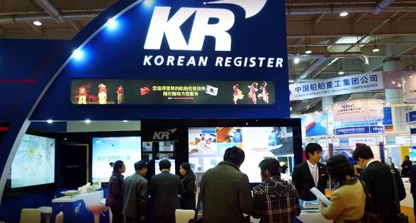 KR lanza nuevo software para diseño de barcos