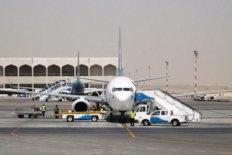 aeropuerto-salalah-oman