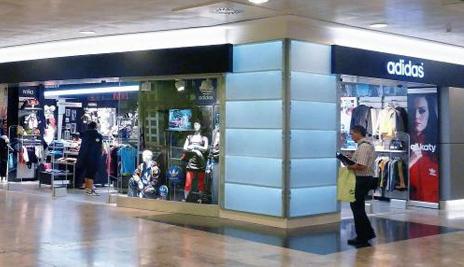 aeropuerto-madrid-barajas-tienda-adidas