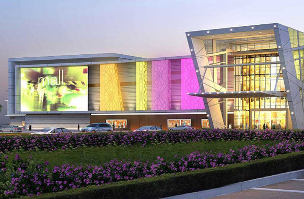 Mall-of-Qatar