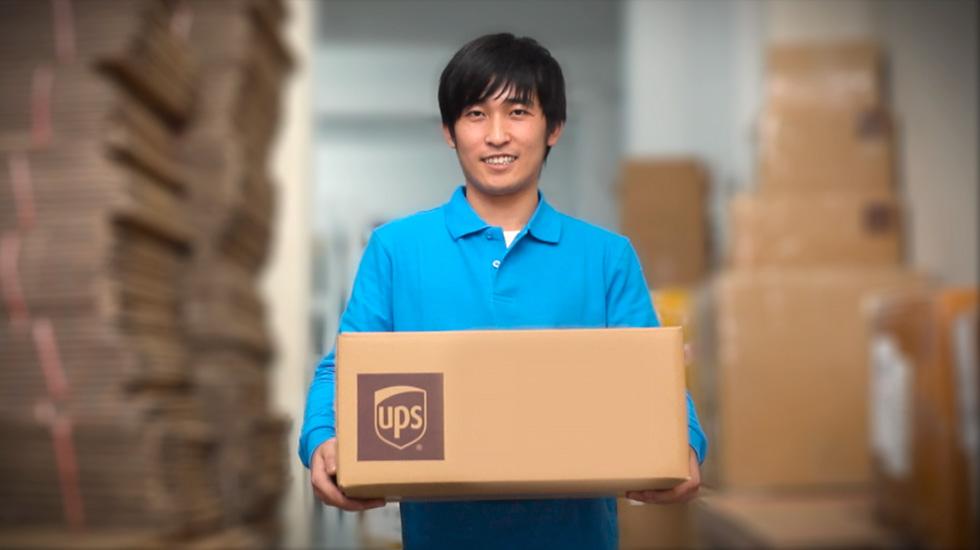 UPS abre nuevo centro de distribución en China