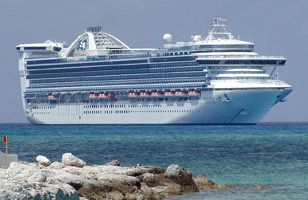Viajes exóticos de Princess Cruises para 2015-2016
