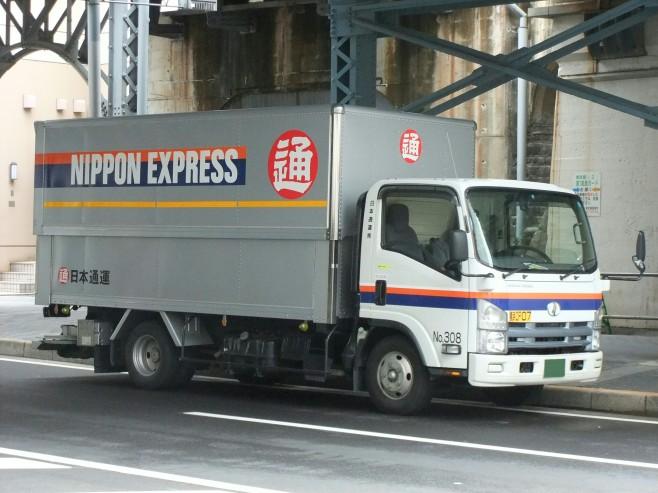 Nippon Express abre un nuevo centro de logística en Tailandia