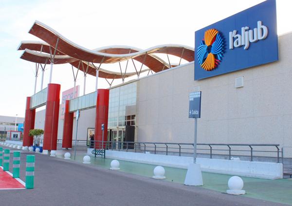 centro comercial L'Albuj