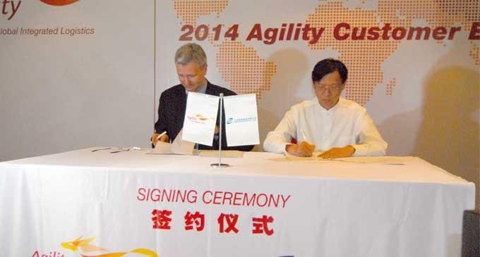 Agility firma un acuerdo con SIPGL