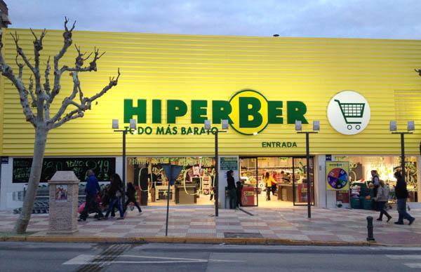 hiperber-supermercado