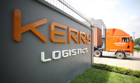Kerry Logistics amplía su presencia en Oceanía