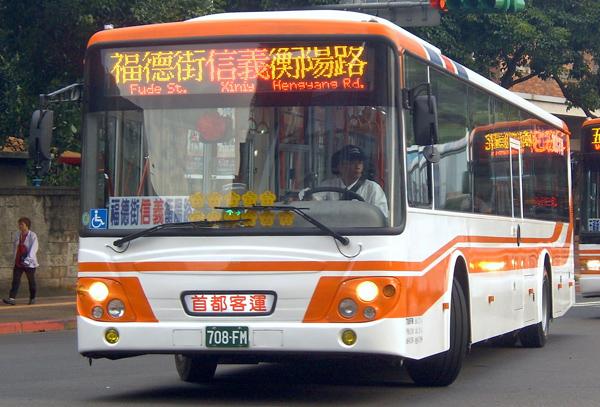 daewoo-autobus