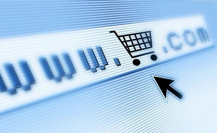 Comercio electrónico aumenta su presencia en China