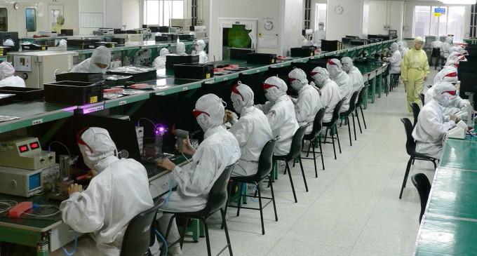 ISM revela crecimiento sólido de la actividad no manufacturera