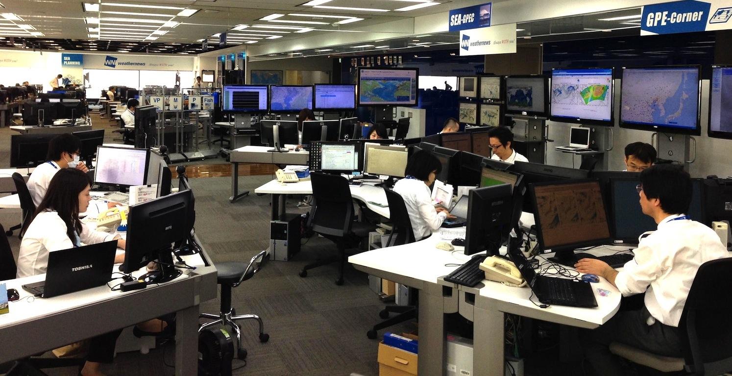 Weathernews Inc. abre nuevo centro en Filipinas