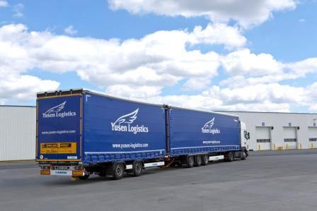 Yusen Logistics amplía sus instalaciones en China