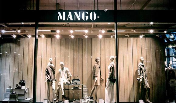 mango-tienda