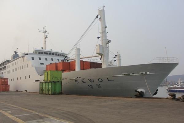 Autoridades surcoreanas decidirán sobre reflote del Sewol
