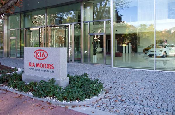 Kia-motors-sede