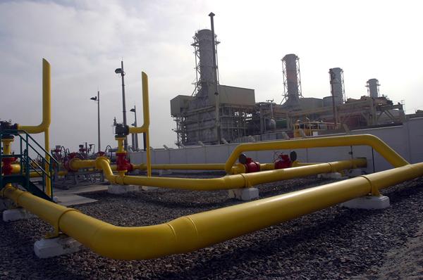 gas natural licuado