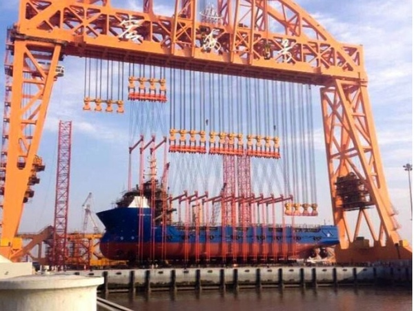 Honghua Offshore finaliza su primer buque