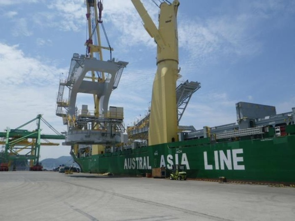 AAL lanza nuevas operaciones en Japón