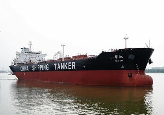 CSDC retira buques de la navegación