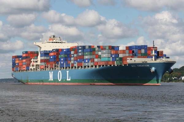 MOL incorpora a su flota un nuevo buque