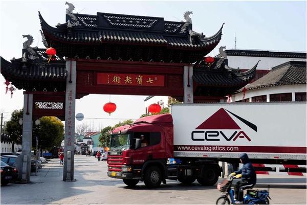 CEVA gestionará la logística de Xiaomi