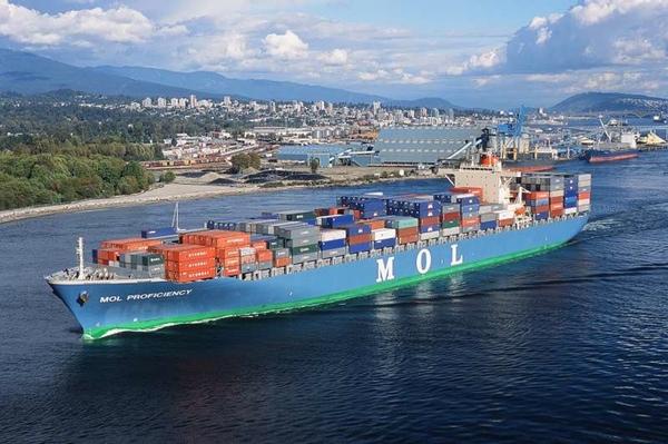 MOL encarga los buques más grandes del mundo