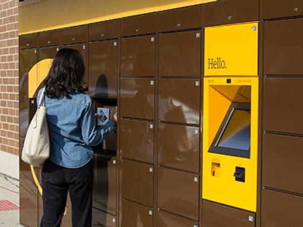 UPS amplía su sistema de puntos de acceso
