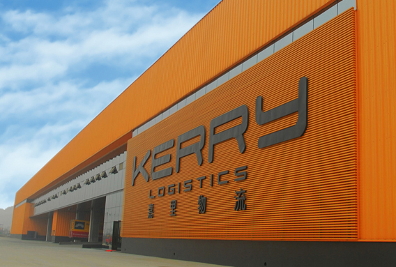 China Railway firma un acuerdo con Kerry Logistics
