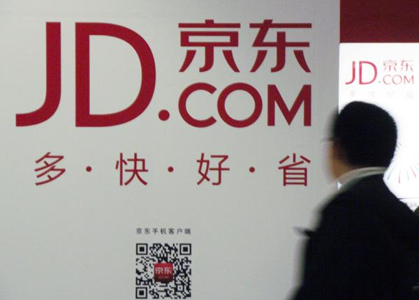 Cogobuy colaborara con JD.com en comercio electrónico
