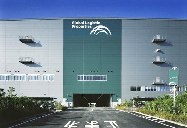 GLP desarrolla parque logístico en Sao Paulo
