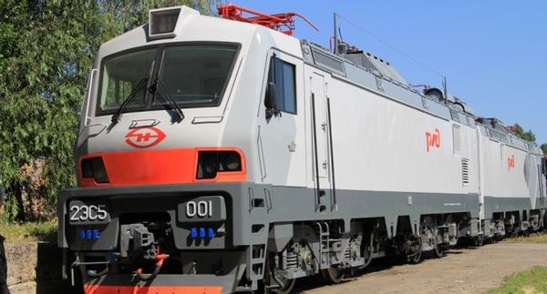 Railway Line Russian Railways Starts 113