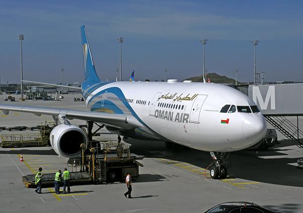 Oman Air crea una joint venture con Cargolux