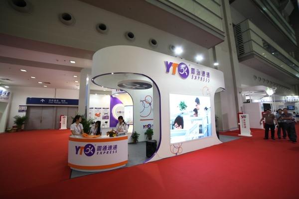 Alibaba adquiere participación en YTO Express
