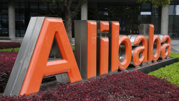 Alibaba ofrece servicio exprés de entrega en China