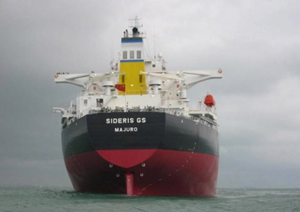 Diana Shipping y WSM crean joint venture