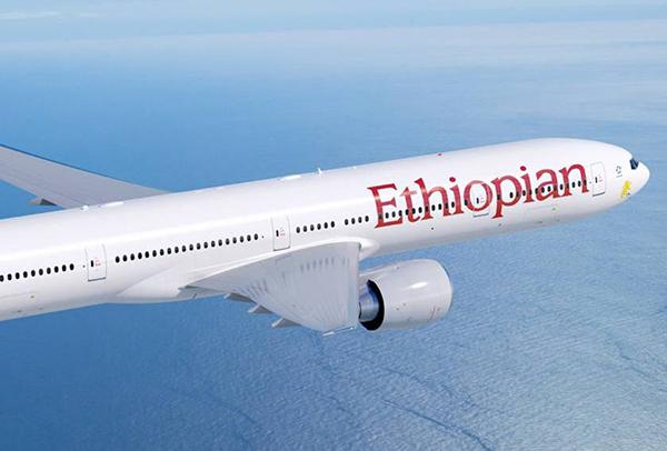 Ethiopian-avion