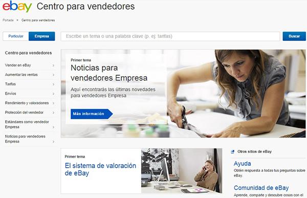 Centro-para-vendedores-eBay