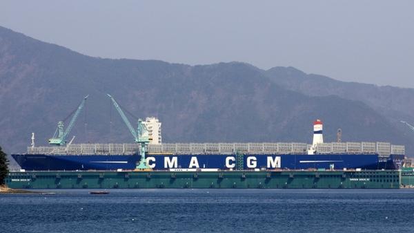 Georg Forster se integra en la flota de CMA CGM