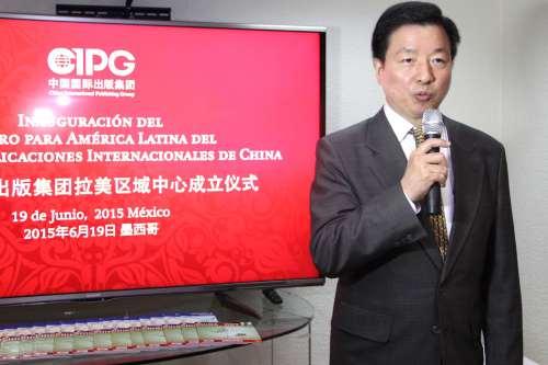 Grupo editorial chino abre instalaciones en México