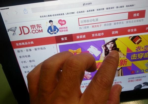 JD.com lanza una nueva plataforma de comercio online