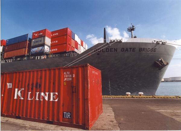 K Line firma contrato para transporte de bauxita