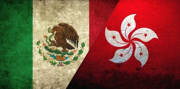México quiere impulsar el comercio con Hong Kong