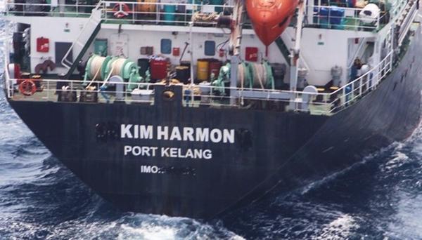 Piratas confiesan el secuestro del MT Orkim Harmony