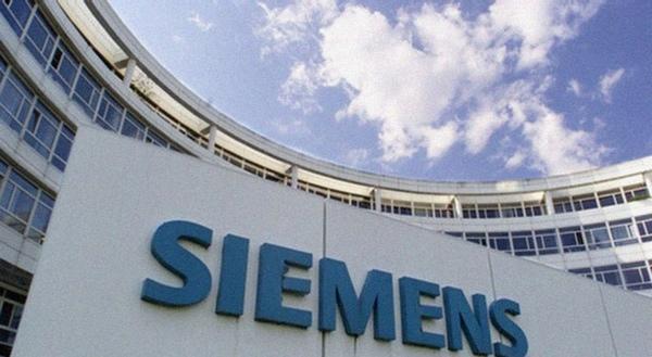 Siemens desarrolla un nuevo negocio logístico